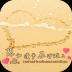 爱的沙滩主题锁屏 工具 App Store-癮科技App