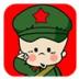 手机宠物小破孩 遊戲 App LOGO-APP開箱王