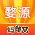 婺源游记攻略 生活 App Store-愛順發玩APP