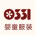 温柔0331高档婴童服装 LOGO-APP點子