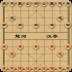 象棋大师 LOGO-APP點子