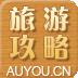遨游搜旅游攻略 生活 App LOGO-APP試玩