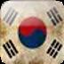 自学韩语300句 生產應用 App Store-癮科技App