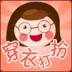 穿衣打扮 生活 App Store-愛順發玩APP