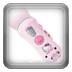 Kitty电筒 LOGO-APP點子