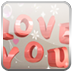 3D Love 锁屏 工具 App Store-愛順發玩APP