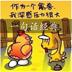 经典搞笑语录 書籍 App Store-愛順發玩APP