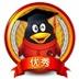 QQ资料小助手 遊戲 App LOGO-硬是要APP