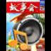 听故事十年精华版 書籍 App LOGO-APP開箱王