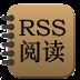 Rss阅读器 生活 App Store-愛順發玩APP