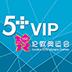5+vip奥运会 HD 媒體與影片 App LOGO-APP試玩
