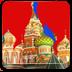 俄罗斯双城记-从莫斯科到圣彼得堡Russia 書籍 LOGO-玩APPs