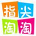品牌导购 購物 App Store-愛順發玩APP