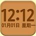 数字时钟 工具 App LOGO-APP試玩