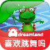 《你喜欢跳舞吗》-Adreamland爱梦田儿童绘本 書籍 App LOGO-APP試玩