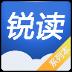 锐读书城玄幻系列1 書籍 App LOGO-APP開箱王