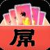 屌丝也有春天 生活 App Store-愛順發玩APP