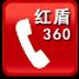 hd360手机助手 通訊 App LOGO-硬是要APP