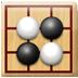 经典五子棋 LOGO-APP點子
