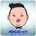 江南Style手机铃声2 媒體與影片 App Store-癮科技App
