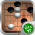 经典围棋 LOGO-APP點子