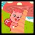 儿歌采蘑菇的小姑娘 LOGO-APP點子