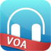 沪江听力酷VOA英语听力 生產應用 App Store-愛順發玩APP