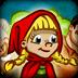 格林童话之小红帽 益智 App Store-愛順發玩APP
