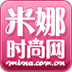米娜时尚网 新聞 App Store-愛順發玩APP