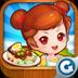 QQ餐厅(480*320) 模擬 LOGO-玩APPs