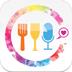 吃喝玩乐 社交 App Store-愛順發玩APP