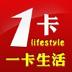 1卡生活 社交 App LOGO-APP試玩