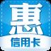 生米信用卡 生活 App LOGO-APP試玩