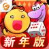 囧爆蛇棋 棋類遊戲 App LOGO-硬是要APP