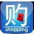 卓越网购指南 生活 App Store-愛順發玩APP