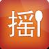 南昌摇吃摇乐 生活 App LOGO-APP試玩