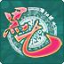信阳黑七 棋類遊戲 App LOGO-APP試玩