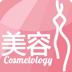 美容 生活 App Store-癮科技App