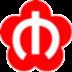 南京出行 生活 App Store-癮科技App