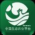 中国生态农业平台 生活 App LOGO-硬是要APP