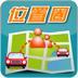 位置圈 生活 App LOGO-硬是要APP