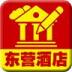 东营酒店 生活 App Store-癮科技App
