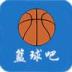 仲恺篮球吧 社交 App LOGO-APP試玩