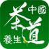 中国茶道养生 生活 App Store-愛順發玩APP