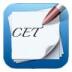 CET写作助手 生產應用 App Store-癮科技App