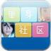 单身社区 社交 App Store-癮科技App