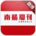 南都周刊@微博版 社交 App Store-愛順發玩APP