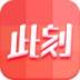 此刻 社交 App Store-愛順發玩APP
