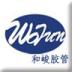 中国胶管网 新聞 App LOGO-硬是要APP
