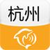 杭州城市指南 生活 App Store-癮科技App